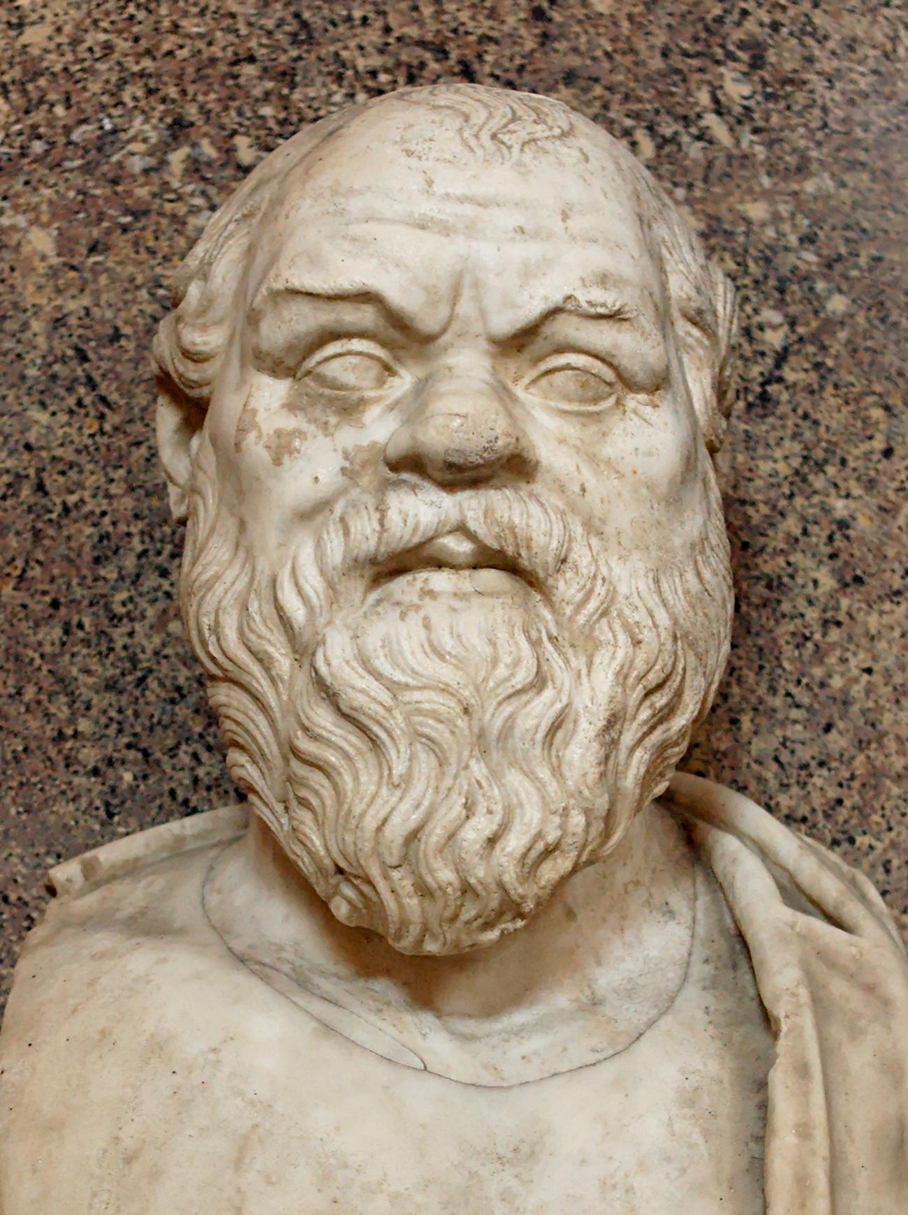 Aforisma sulla vita, Aforisma del Giorno, Aforisma Socrate, l'Aforisma del giorno